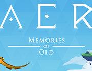 AER:古老的回忆 中文版