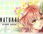 Natural - Beyond Nature - 英文版-恋爱育成