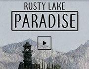锈湖:天堂岛 中文版