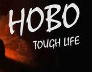 Hobo:Tough Life 中文版