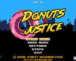 甜甜圈的正义 破解版