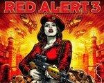 红色警戒3世界大战 中文版