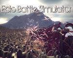 Epic Battle Simulator 中文版