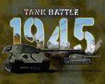 坦克战争1945 中文版