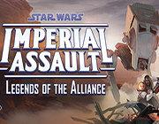 星球大战:帝国突击-联盟传说 英