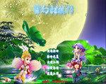 梦幻封妖传 中文版3.03