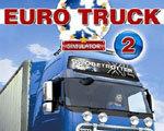 欧洲卡车模拟2:法兰西万岁 中文版
