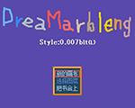 DreaMarbleng 中文版