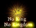 无王国度 测试版