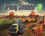 模拟农场18 中文版