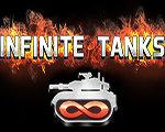 Infinite Tanks 电脑版-射击游戏