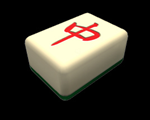 3D台湾16张麻将 PC版