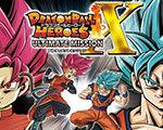 龙珠英雄:终极任务X PC版
