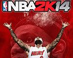 NBA 2K14 中文版