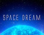 太空梦 中文版