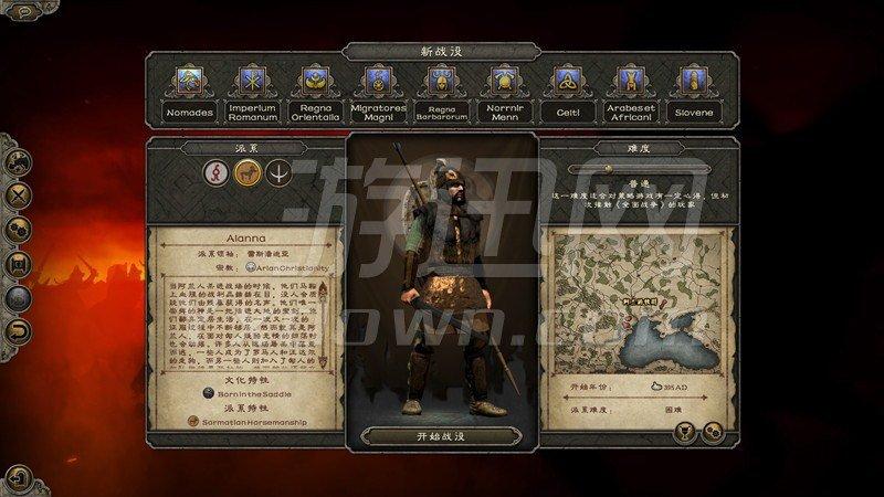 欧罗巴迷途 中文版