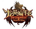 龙翼编年史Reborn 中文版-策略战棋