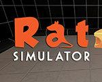 老鼠模拟器 中文版