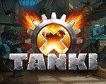 Tanki X 英文版