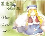 芙蕾雅与她的羊 中文版