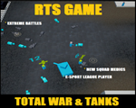 Total War and Tanks 英文版