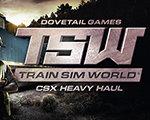 模拟火车世界:CSX重载货运 英文版