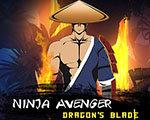 忍者复仇者:龙之刃 英文版