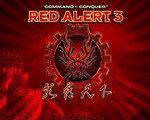 红色警戒3龙霸天下 娱乐版v1.4.7