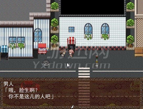 鬼子母神之梦 中文版