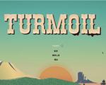 Turmoil v1.1 汉化版