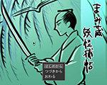 幽灵捕获机 日文版