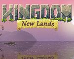王国:新大陆V1.0.8 英文版