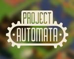 项目自动机 体验版