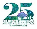 圣剑传说5 PC版-动作游戏