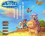 飞雪剑2 中文版