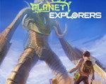 星球探险家1.0 正式版