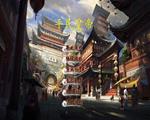 平民皇帝 中文版