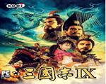 三国志9:战国天下 最终版