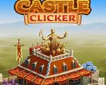 城堡点击 中文版