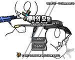 DNF单机版2.0天空之城冒险 韩文版