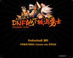 DNF单机版5.0破裂的时空 中文版
