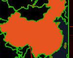 红色警戒2:再度辉煌 中文版