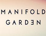 马尼福尔德花园 英文版