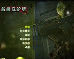 前哨:庇护所 中文版-射击游戏