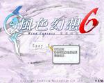 风色幻想6 中文版-策略战棋