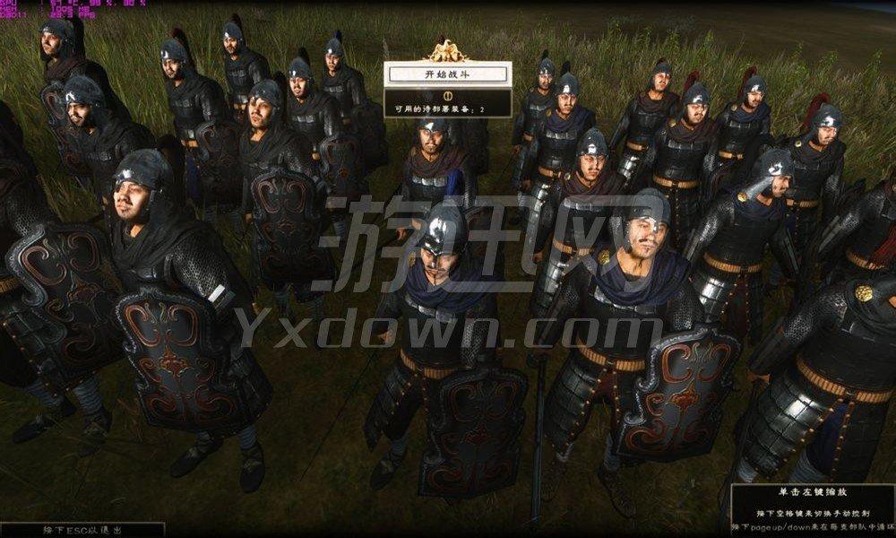 罗马2全面战争:大秦入侵 中文版
