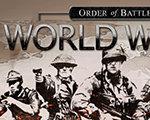 战斗命令:第二次世界大战-冬季战争 英文版