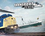 Transport Fever 中文版