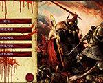 中世纪2召唤战锤1.5 中文版