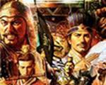 三国志13:英雄的苍穹v0.5 中文版